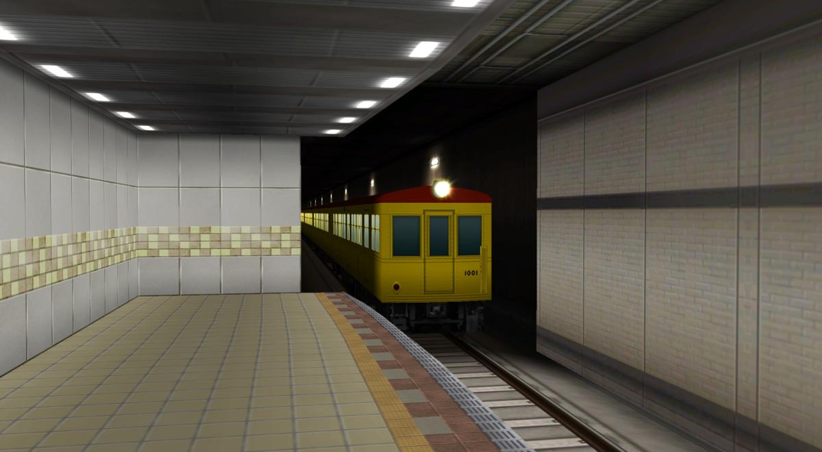 https://www.a-train9.jp/premium/images/train/metoro_1000_old.png